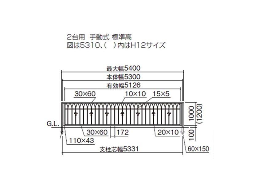 図面画像 M1型 2台用 手動式 ブルームホップ 四国化成