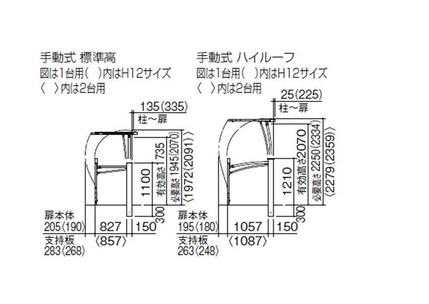 図面画像 M3型 1台用 手動式 ブルームホップ 四国化成