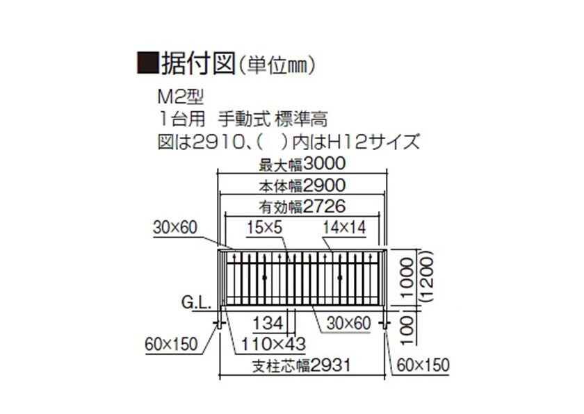 図面画像 M2型 1台用 手動式 ブルームホップ 四国化成